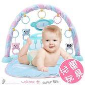 嬰兒腳踏鋼琴健身架 音樂遊戲毯