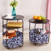 小圓桌 簡約沙發邊桌邊幾角幾 小茶幾臥室床頭桌置物架家用小圓桌 zh4659『東京潮流』