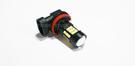 H11 36SMD LED霧燈(3030)