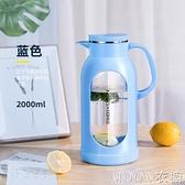 冷水壺冷水壺玻璃耐熱高溫防爆水瓶家用大容量涼白開水杯茶壺防摔 現貨快出