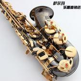 薩克斯 薩爾瑪54降E調中音薩克斯樂器/管樂器鍍黑鎳金薩克斯 igo夢藝家