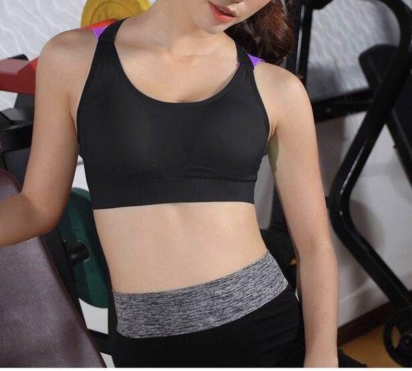 挖背半截式運動內衣/附墊短板內搭背心
