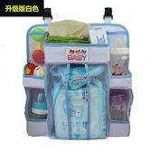 掛袋 寶寶嬰兒床收納袋床頭尿布袋床邊收納嬰兒置物袋整理儲物袋 俏女孩