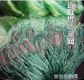 漁網 魚網粘網進口絲網1.5米2米3米4米高加重加粗100米三層漁網捕魚網 igo 歐萊爾藝術館