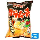 湖池屋卡辣姆久洋芋片78G*10【愛買】