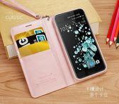 HTC U Ultra手機殼皮套U11eyes/U11plus手機保護套翻蓋式插卡皮套 時尚潮流