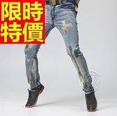 牛仔褲-精美帥氣單寧男休閒長褲59i28【巴黎精品】