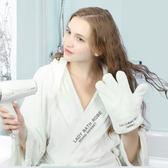 ✭慢思行✭【Q120-1】超強吸水乾髮手套 快速  珊瑚絨 乾髮巾 擦頭髮 便攜式手套 居家 快乾 洗頭