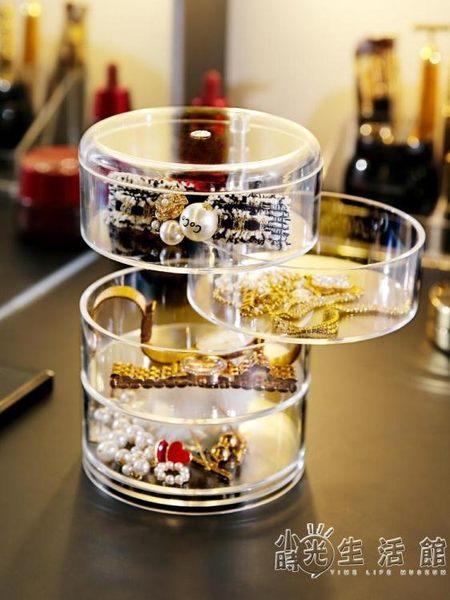 旋轉透明首飾盒耳環戒指手錬發夾頭飾頭繩旅行便攜飾品盒整理盒子 小時光生活館