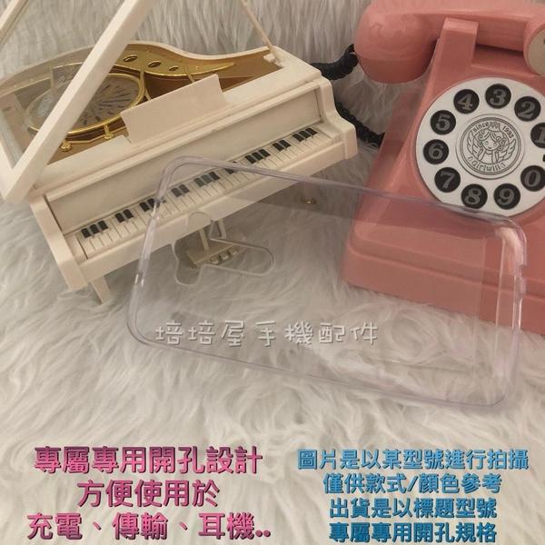 Xiaomi 小米MIX2S (M1803D5XA)《灰黑色/透明軟殼軟套》透明殼清水套手機殼手機套矽膠保護殼果凍套背蓋