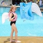 兒童游泳圈寶寶浮圈救生圈腋下圈小孩游泳裝備大人浮力背心救生衣 青木鋪子