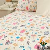 純棉可愛可定制床罩紗布床包卡通單件床品【創世紀生活館】