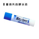 口紅膠 蜻蜓TOMBOW   PT-TC顯示型口紅膠10g-6入【文具e指通】  量販團購