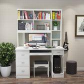 書桌帶書柜書架組合一體兒童學習台式電腦桌椅家用學生寫字台北歐 快速出貨免運