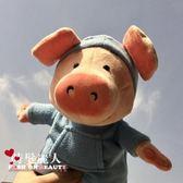 毛絨玩具女生可愛萌小豬玩偶公仔娃兒童生日禮物  全店88折特惠