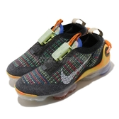 Nike 慢跑鞋 Air Vapormax 2020 FK GS 灰 彩色 女鞋 大氣墊 再生材質材質 環保理念 【PUMP306】 CJ4069-001