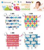 抗敏嬰兒響紙口水巾安撫巾-MIT 鋅纖維抗敏口水巾/安撫巾