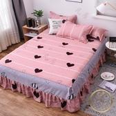 床裙 床笠席夢思床罩床裙式床套單件防塵保護套1.5米1.8m床單床墊床笠防滑-凡屋