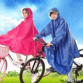 自行車雨衣成人男女學生騎行帶袖子單車厚山地車雨披有雙帽檐加大 XY4232  【KIKIKOKO】