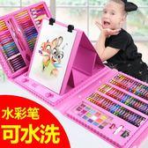 水彩筆兒童畫畫筆套裝小學生無毒可水洗彩色筆幼兒園    瑪奇哈朵