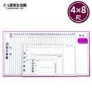 【 C . L 居家生活館 】Y149-26 月份行事曆白板(4×8尺)/告示板/展示板/留言板