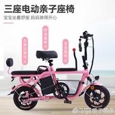 親子電動自行車折疊迷你成人小型女士母子帶娃代步鋰電滑板電瓶車  (橙子精品)