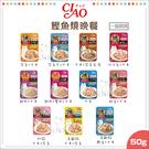 日本CIAO燒餐包[鰹魚燒貓餐包,11種口味](一箱16入) 產地:日本