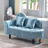 交換禮物-貴妃椅簡約貴妃椅歐式布藝沙發小戶型組合雙人沙發單人店鋪臥室床尾凳子WY