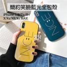 【妃凡】韓系Nice!簡約笑臉 藍光全包殼 iPhone 7/8/7+/8+/X/Xs/XR/Xs MAX/SE2020 手機殼 77