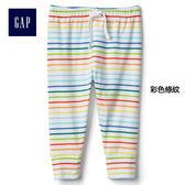 Gap男女嬰兒 柔軟舒適純棉針織長褲 595700-彩色條紋