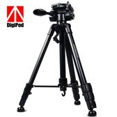 締杰便攜三腳架 單眼相機專業三角架 攝影支架攝像雲台套裝TR562Figo 3c優購