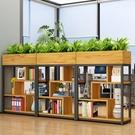 屏風鐵藝隔斷置物架辦公室裝飾架餐廳創意屏風花架落地工業風展示架子  快速出貨