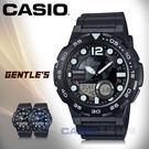 CASIO 卡西歐 手錶專賣店 AEQ-...