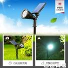 太陽能燈射燈戶外照樹燈led防水超亮投光燈插地燈草坪景觀燈  自由角落