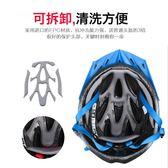 618好康又一發騎行頭盔一體成型腳踏車安全帽男女
