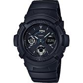 CASIO 卡西歐 G-SHOCK雙顯三眼計時腕錶-霧黑/52mm AW-591BB-1ADR / AW-591BB-1A