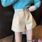 熱賣皮短褲 短褲女外穿春秋季2021年新款PU皮褲百搭休閒高腰顯瘦寬鬆闊腿褲子 coco