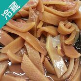 【鮮甜清脆】刻花魷魚1包(300G/包)【愛買冷藏】