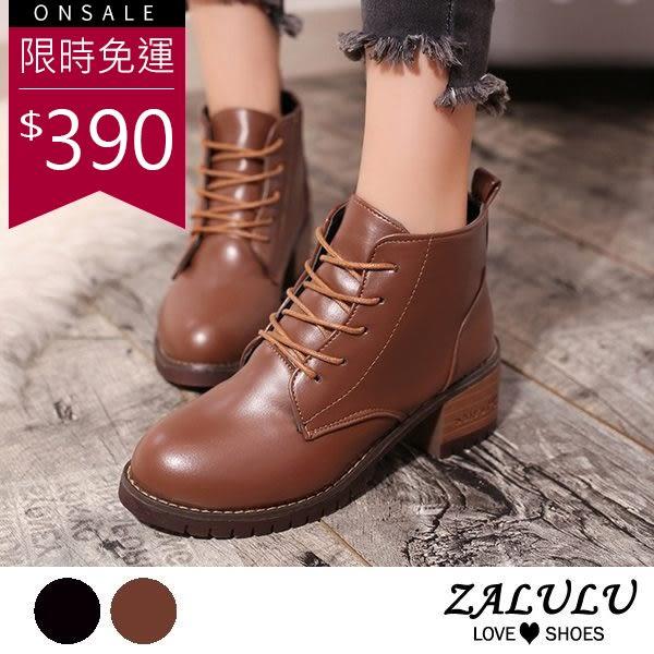 韓系潮流亮面低跟短筒靴