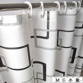 浴簾-浴室防水不透浴簾衛生間隔斷掛簾