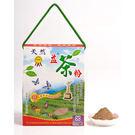 【如意檀香】【益茶粉】香粉 半斤盒裝  純正天然