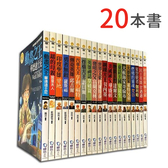 世界名人精選 (20冊) 偉人傳記 兒童套書 020 好娃娃