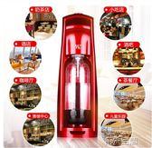 氣泡水機 蘇打水機商用氣泡水機碳酸飲料機自制氣泡機奶茶店汽泡機家用 第六空間 igo