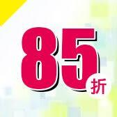 【SUNLINE釣線】任選3件→85折