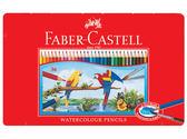 色鉛筆 FABER-CASTELL輝柏 115937 36色水性色鉛筆【文具e指通】  量販團購