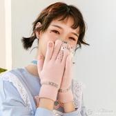 毛線手套女冬季保暖韓版可愛學生卡通加絨厚棉毛絨五指可觸屏騎行 【快速出貨】