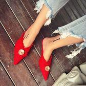 尖頭半拖鞋 秋新款歐美風金屬扣百搭亞麻呢子尖頭中跟女士拖鞋復古半拖潮 唯伊時尚