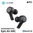 【94號鋪】JLab Epic Air ANC 真無線藍牙耳機 (贈充電器+收納盒)