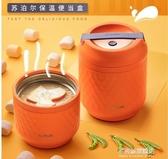 保溫飯盒-蘇泊爾保溫飯盒女超長保溫桶便當盒不銹鋼悶燒罐燜燒杯壺1人便攜 多麗絲
