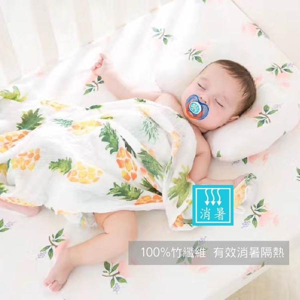 100%竹纖維包巾 涼感+抗UV【JA0058】DL美國大牌竹纖維紗布包巾 手推車 防紫外線 被毯 哺乳巾